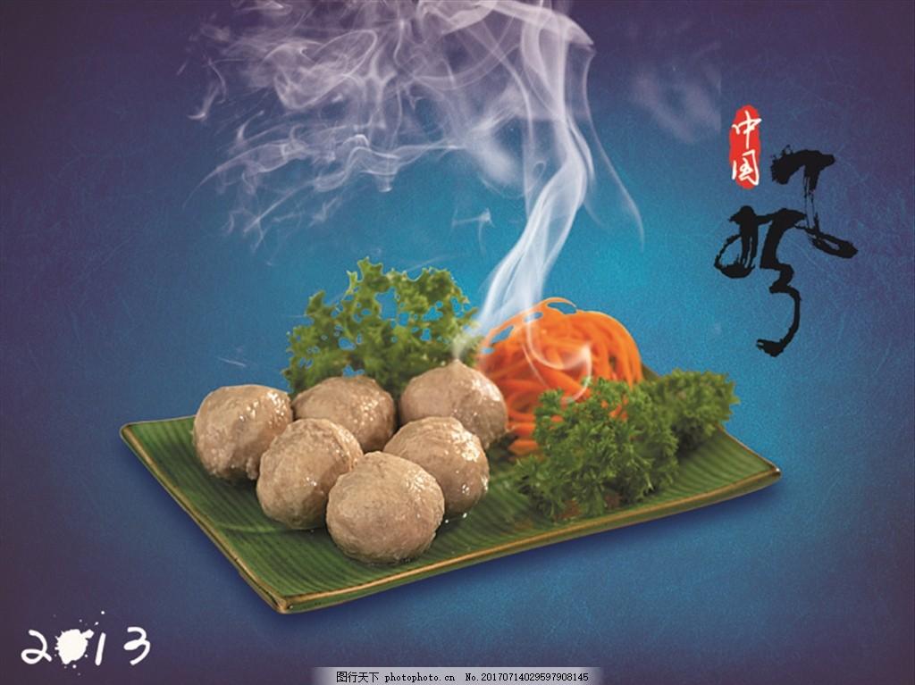 中国风美食肉丸子
