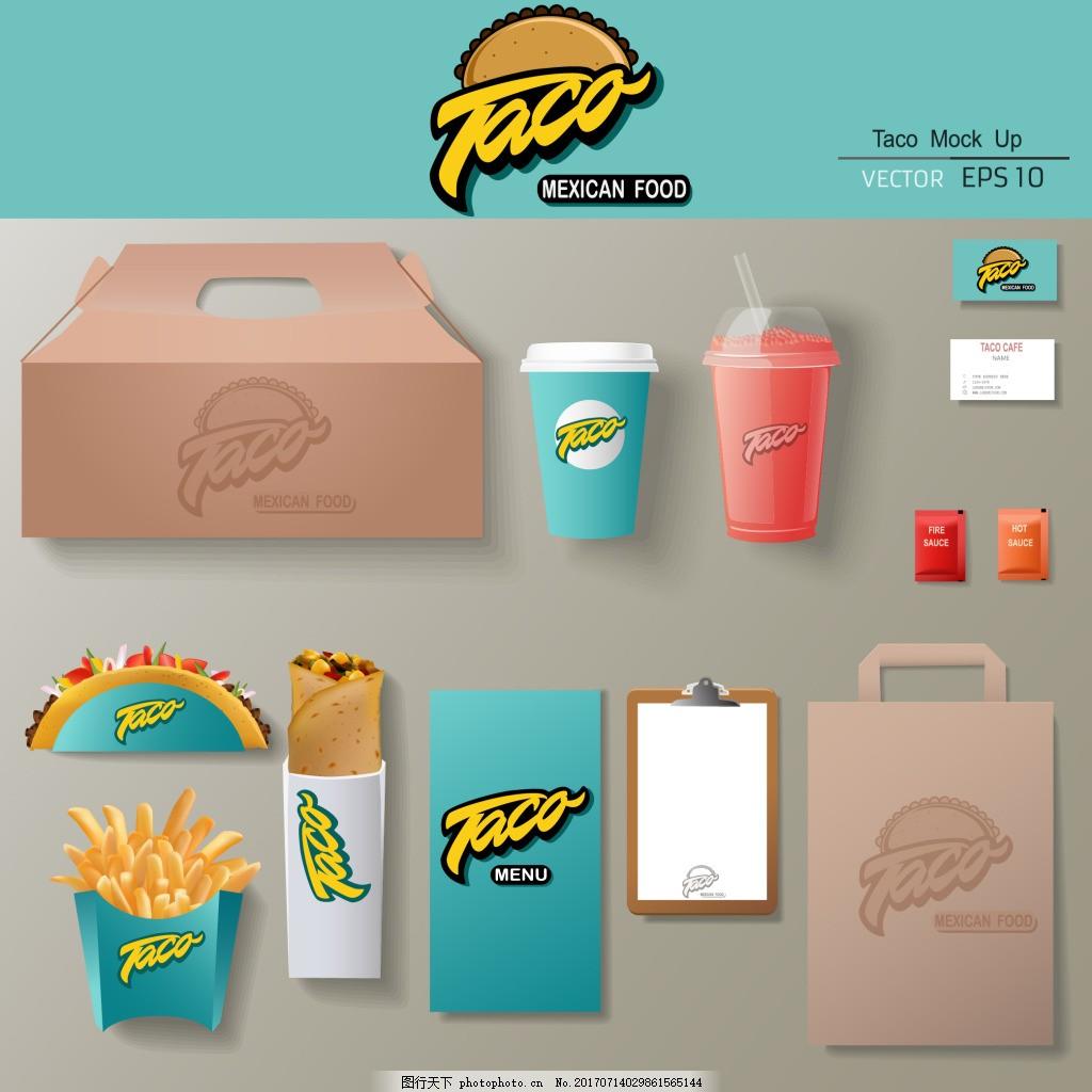 时尚快餐厅VI设计 卡通 杯子 包装 文件