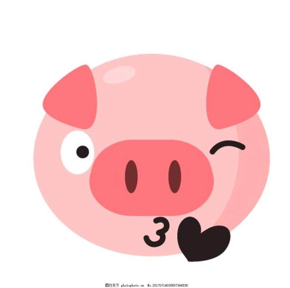 q版可爱猪简笔画