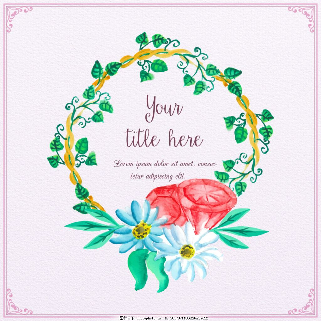 请柬 婚庆 邀请函 水彩 水彩背景 彩铅 花卉花朵 钻石 花卉花环 花纹
