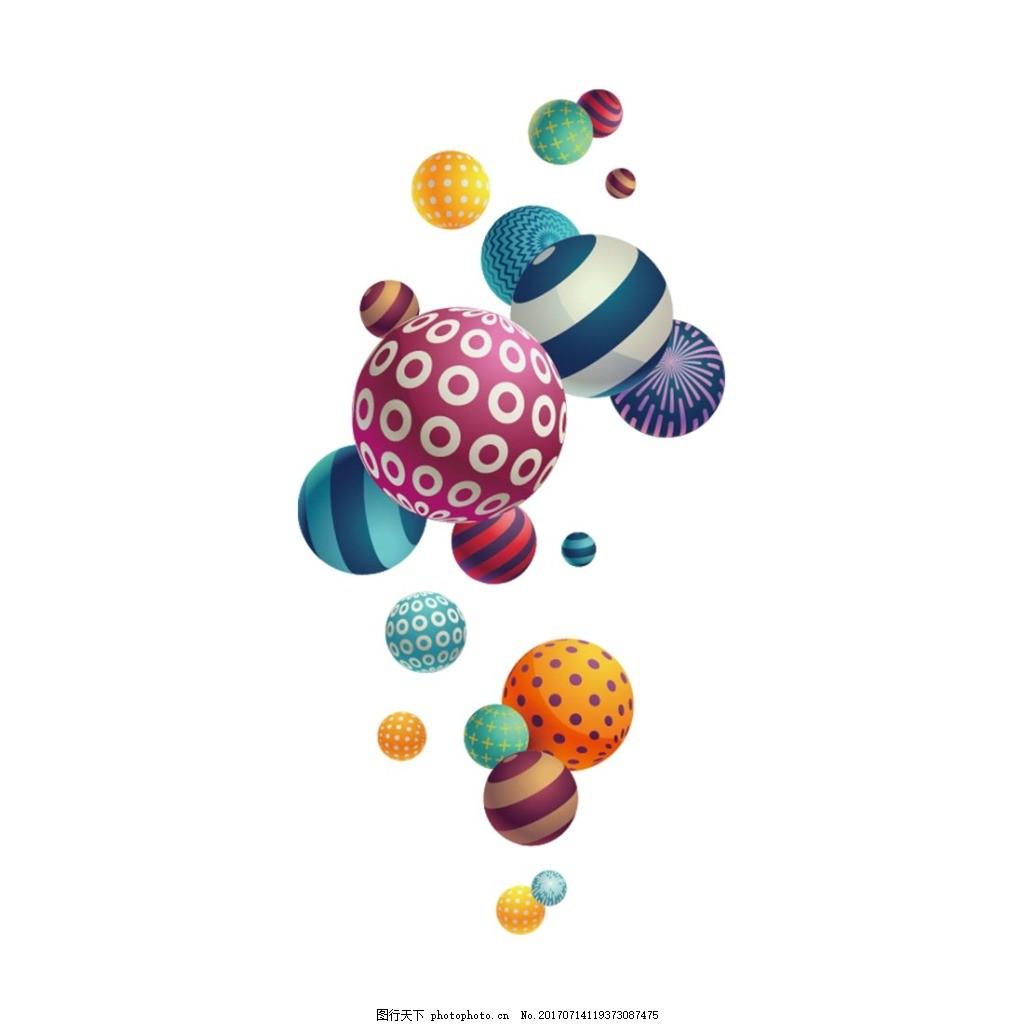 彩色波点圆球元素 手绘 条纹 波点 彩色圆球 png 免抠 素材 飘浮 png