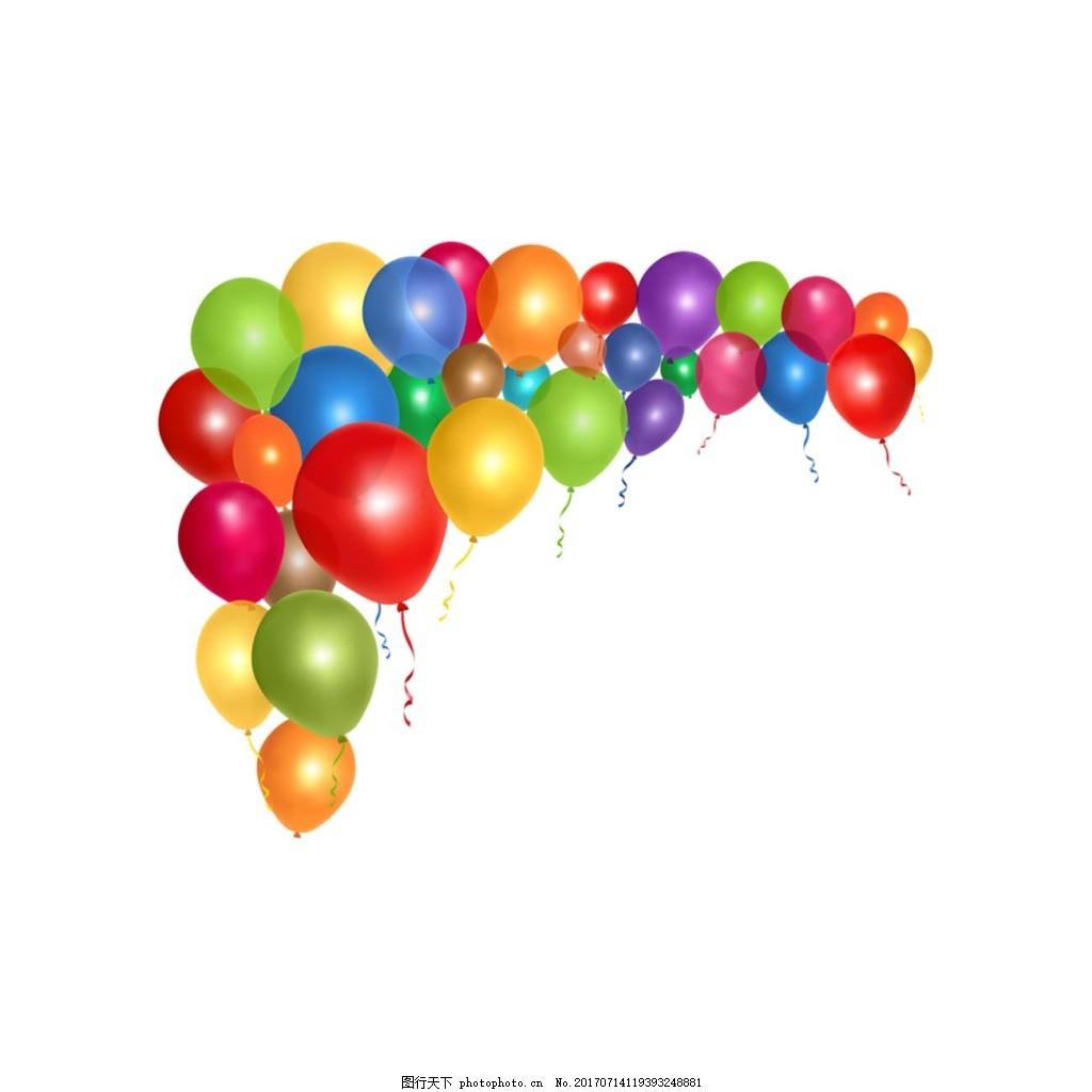 手绘彩色气球元素 飘带 免抠