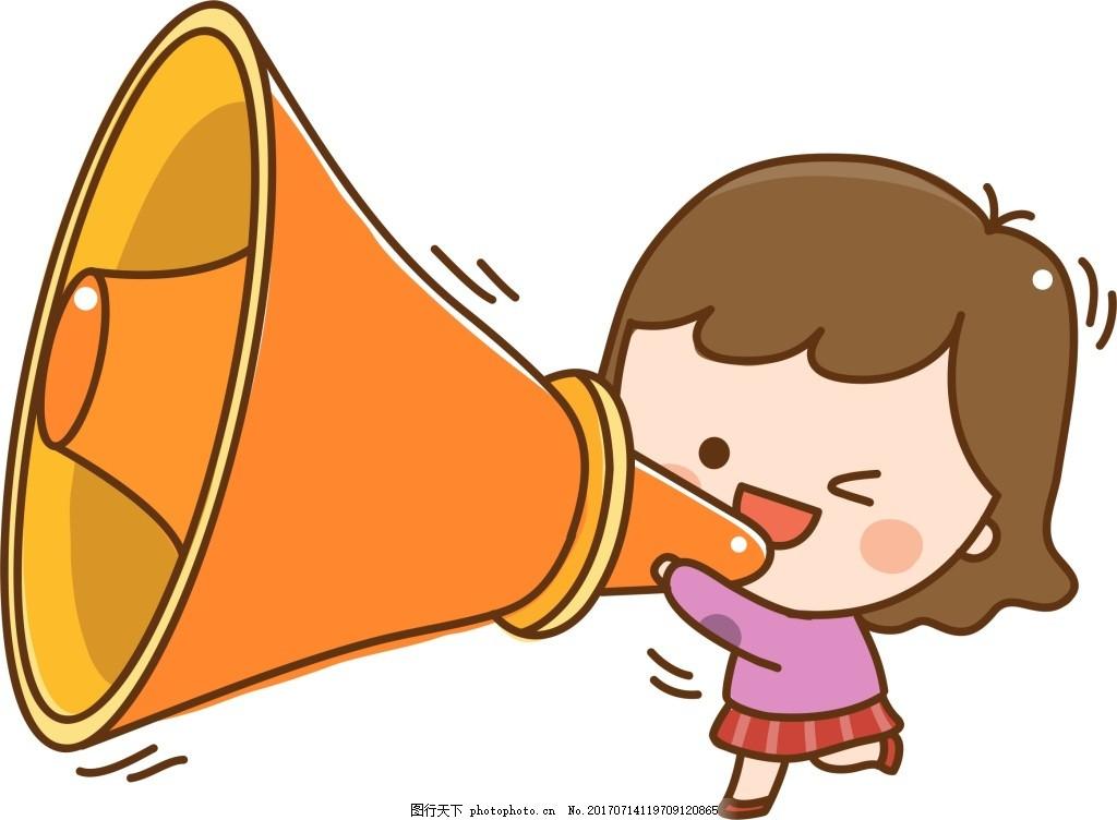 持喇叭的女孩免费下载 矢量 卡通 手绘 线条 可爱 ai 儿童 小孩 孩子