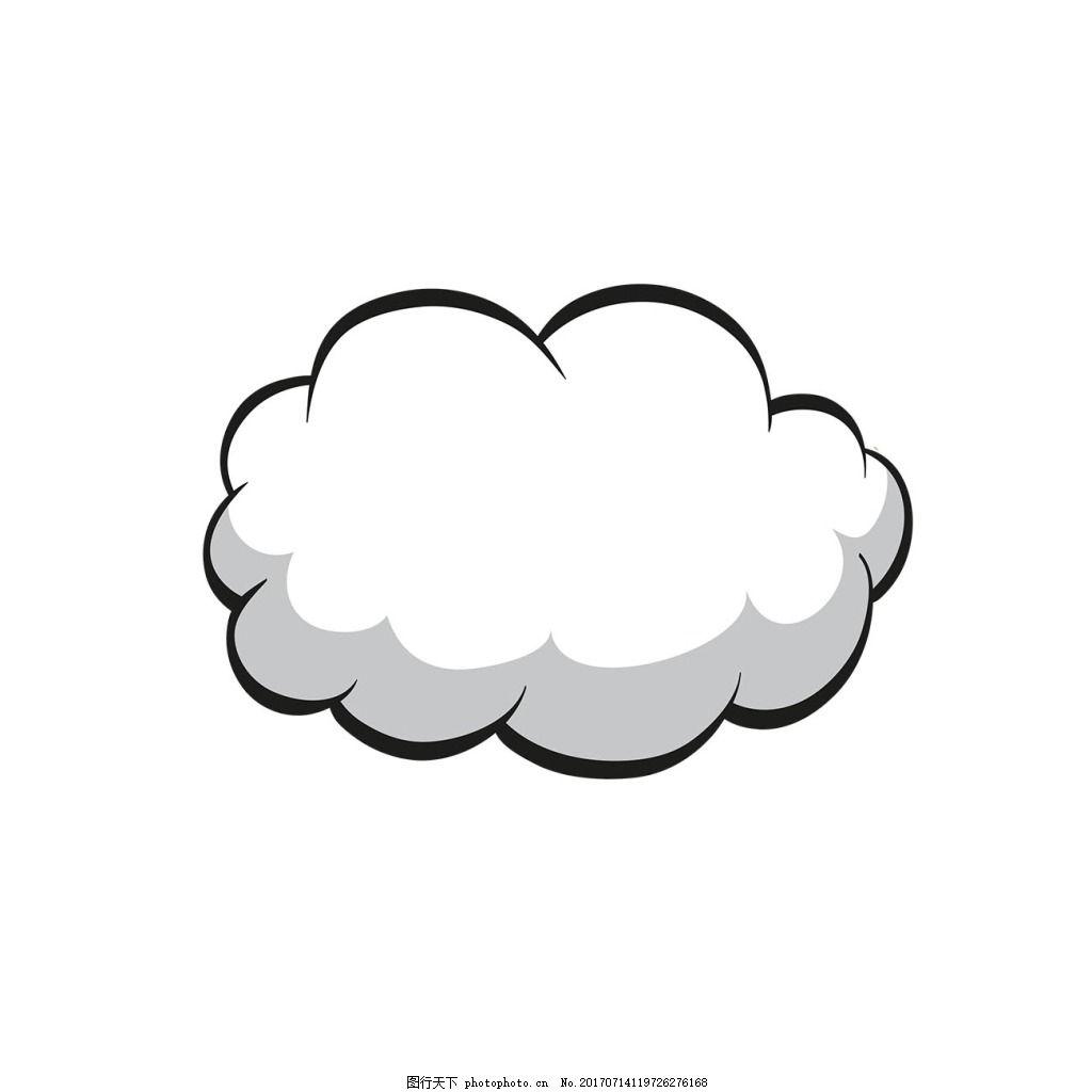 卡通阴影云朵元素 手绘 黑色线条 卡通云朵 免抠
