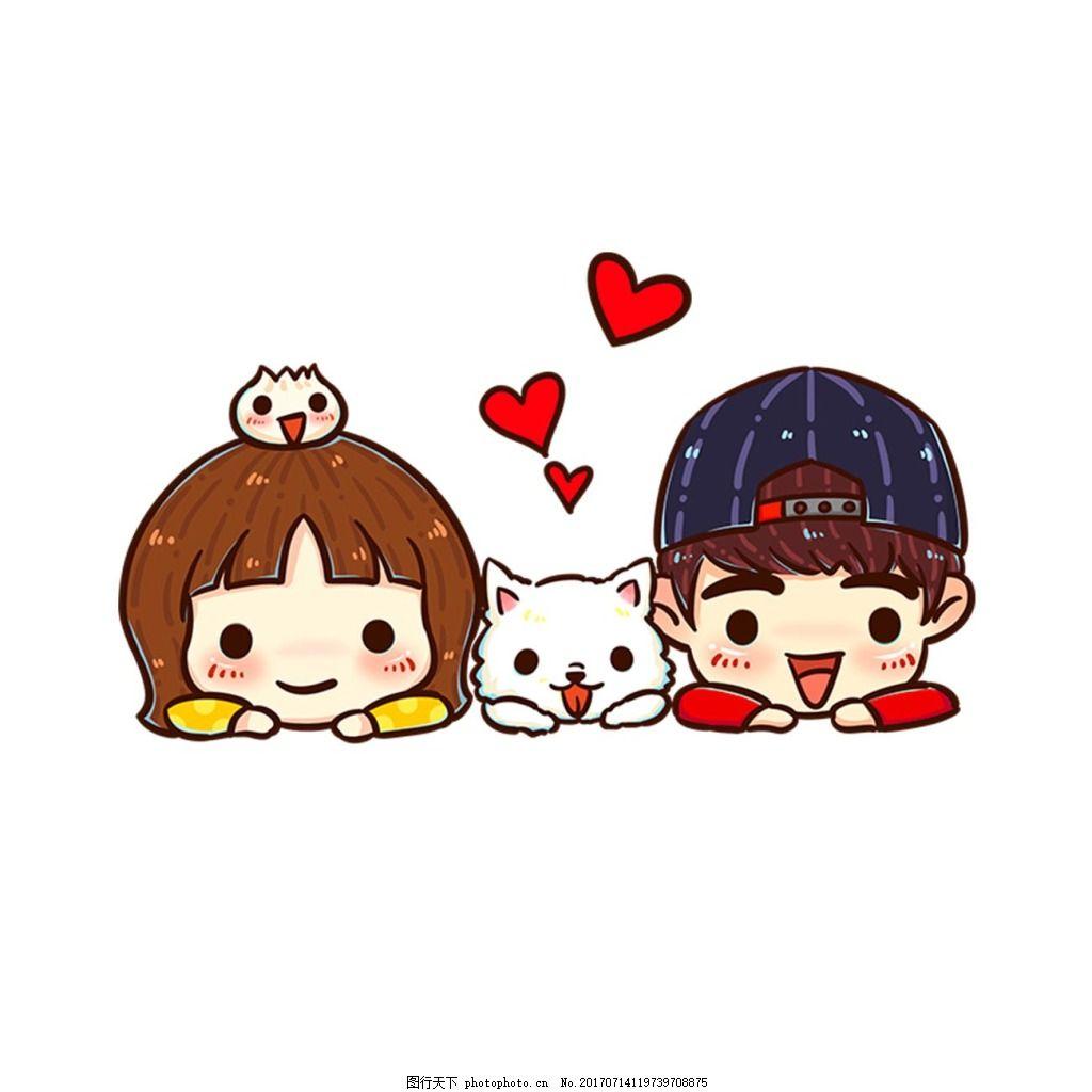 可爱一家人猫咪元素 手绘 卡通 猫咪 小狗 爱心 可爱 一家人 png png