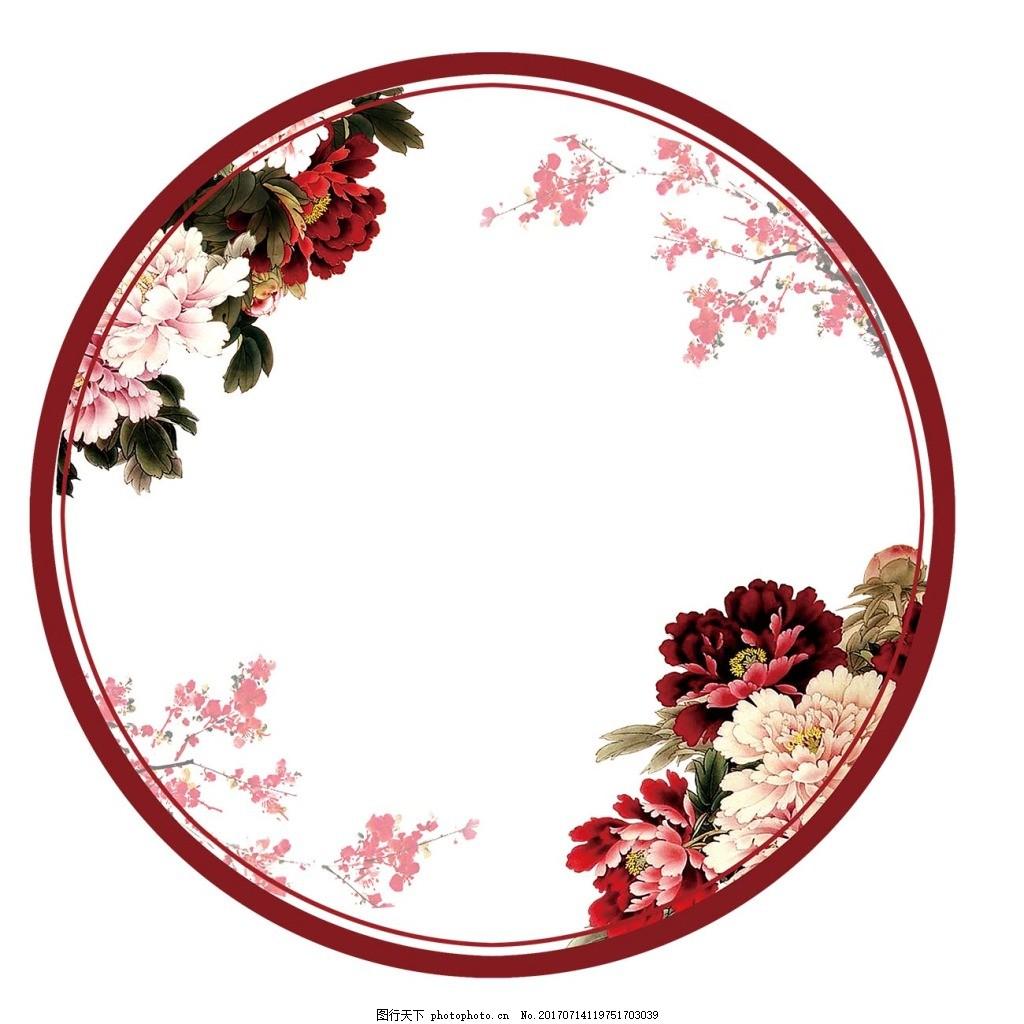 中国风花朵边框元素