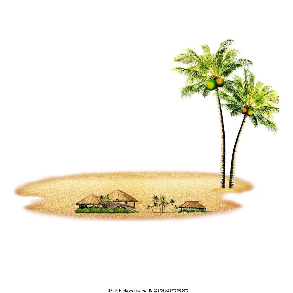 手绘沙滩草屋元素 手续 夏日 大海 沙滩 椰树 草屋 png 免抠 素材 png