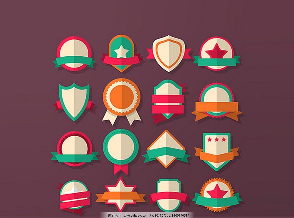16款彩色空白徽章矢量素材 徽章矢量图 丝带 标签 盾牌