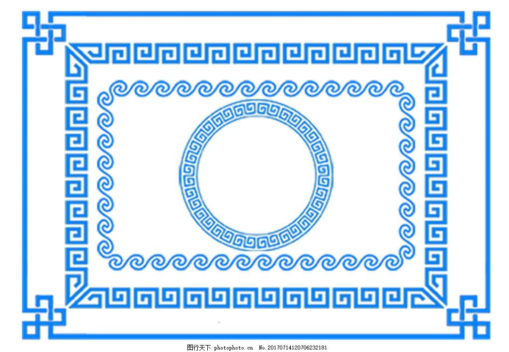 蒙古花纹花边 蒙古元素 边框 蓝色 中国风