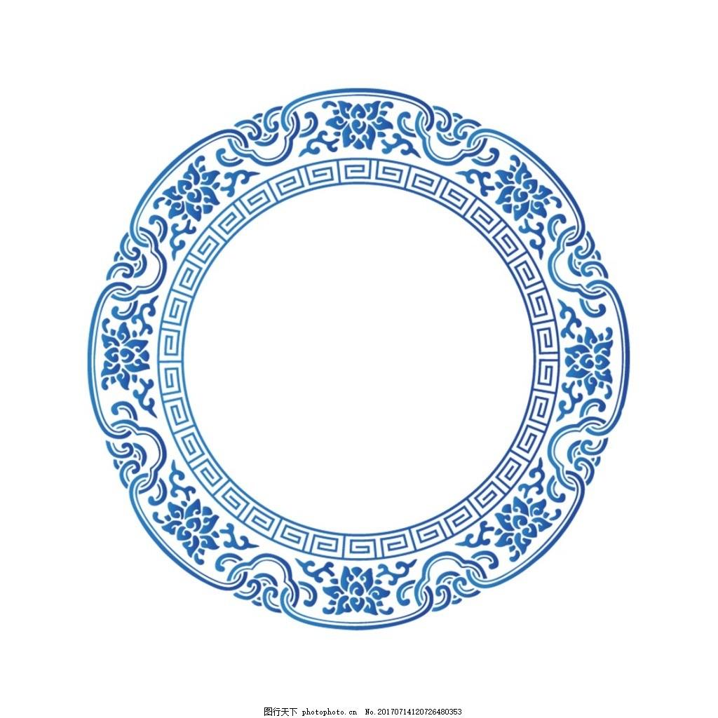 手绘花纹边框元素 手绘 蓝色花纹 花纹边框 青花瓷 瓷盘 png 免抠 png