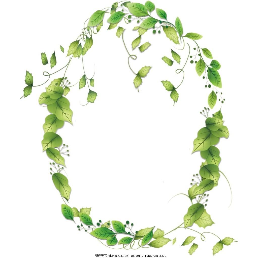 绿叶相框png元素 树叶边框 鲜花相框 藤蔓相框