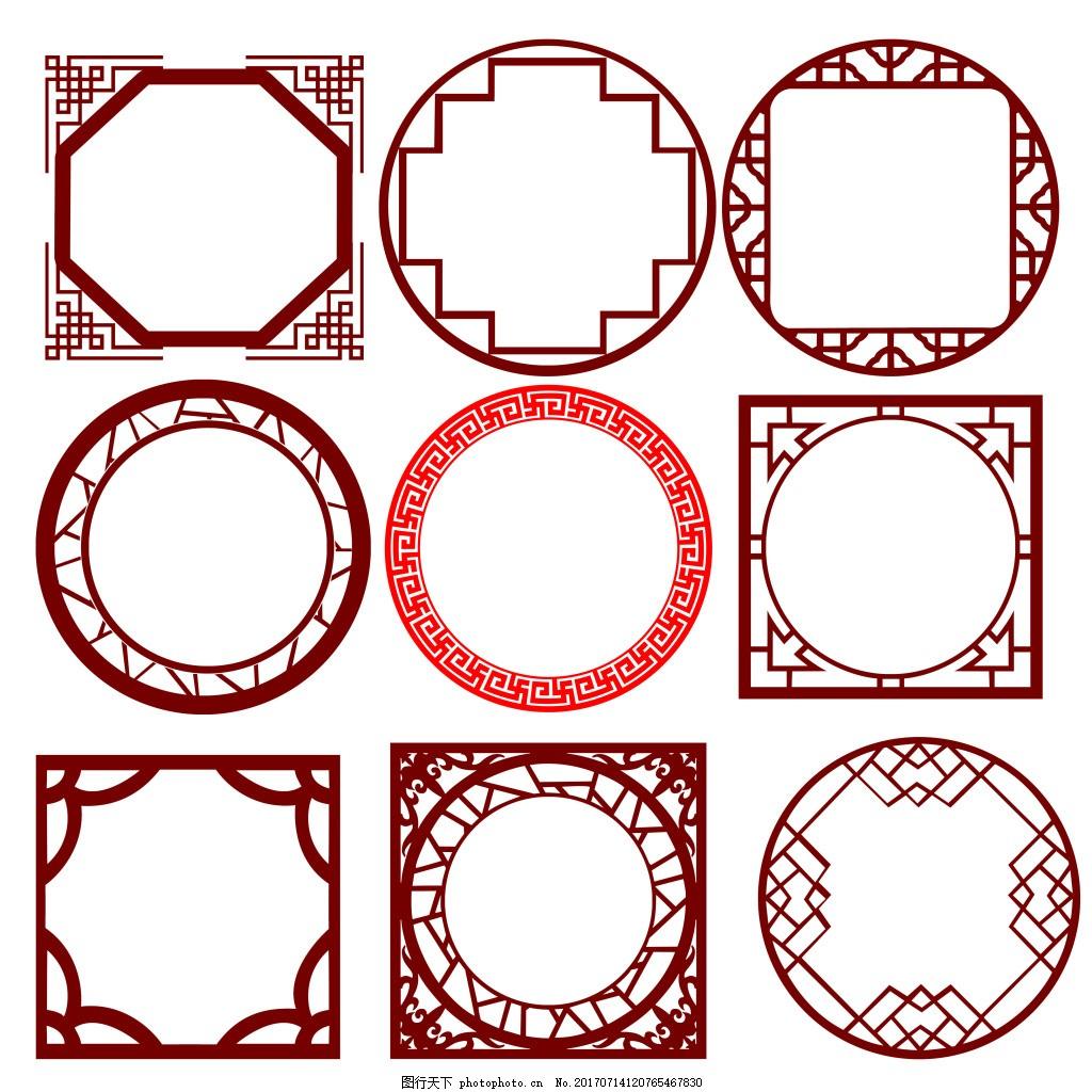 中国风圆框素材 圆框 圆 外框 边框 花纹 花边 底纹 底色 矢量 相框
