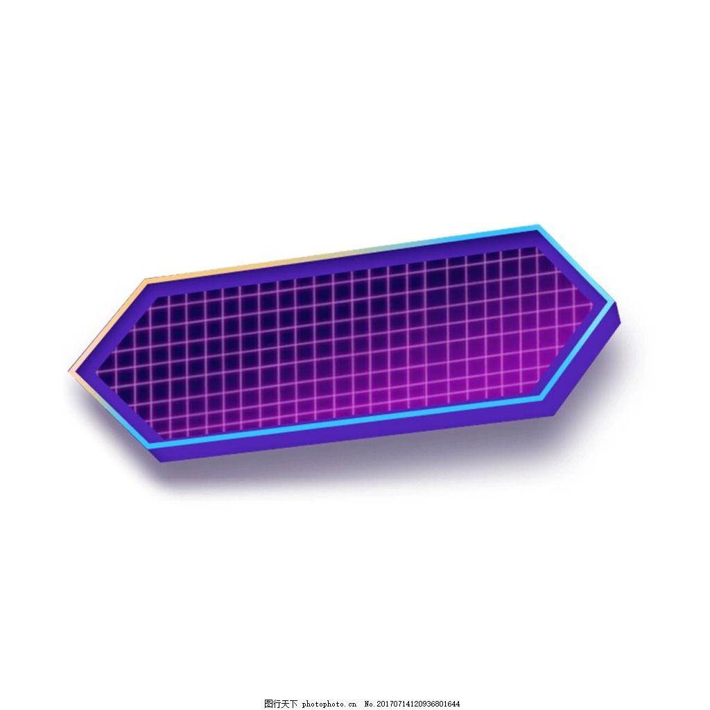 手绘线条几何元素 蓝色边框 玫红线条 渐变 免抠
