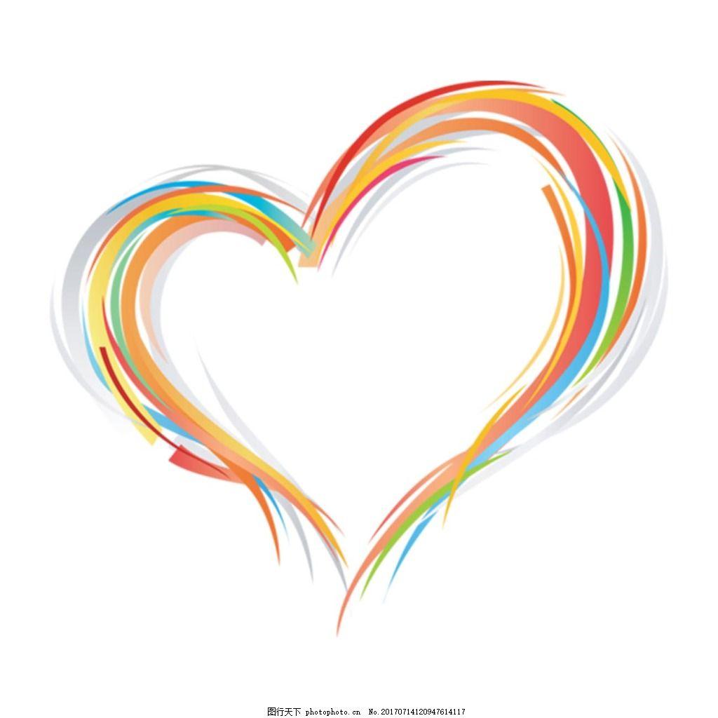 手绘彩色心形元素 彩色线条 边框 免抠