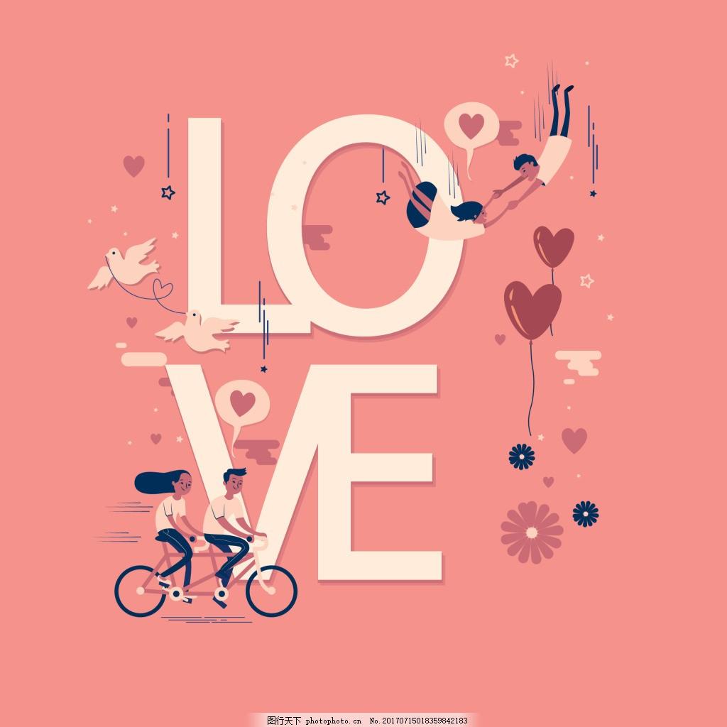 LOVE骑自行车女人 人物 爱心 男人 信鸽