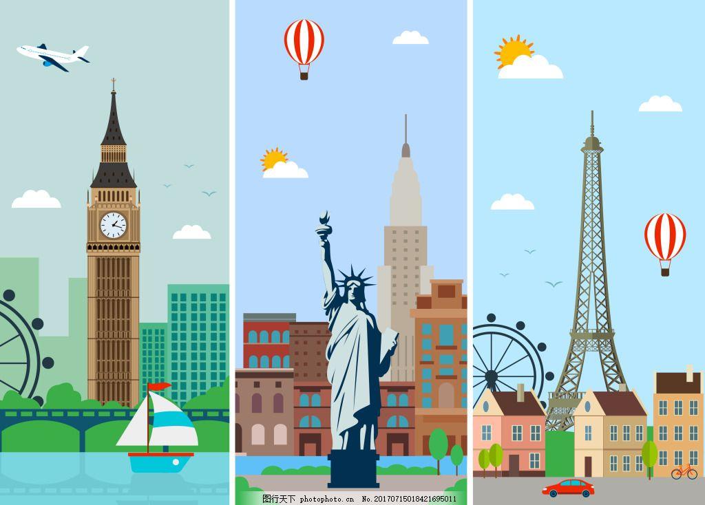 旅行城市建筑插画 大本钟 自由女神 英国 美国 法国 铁塔