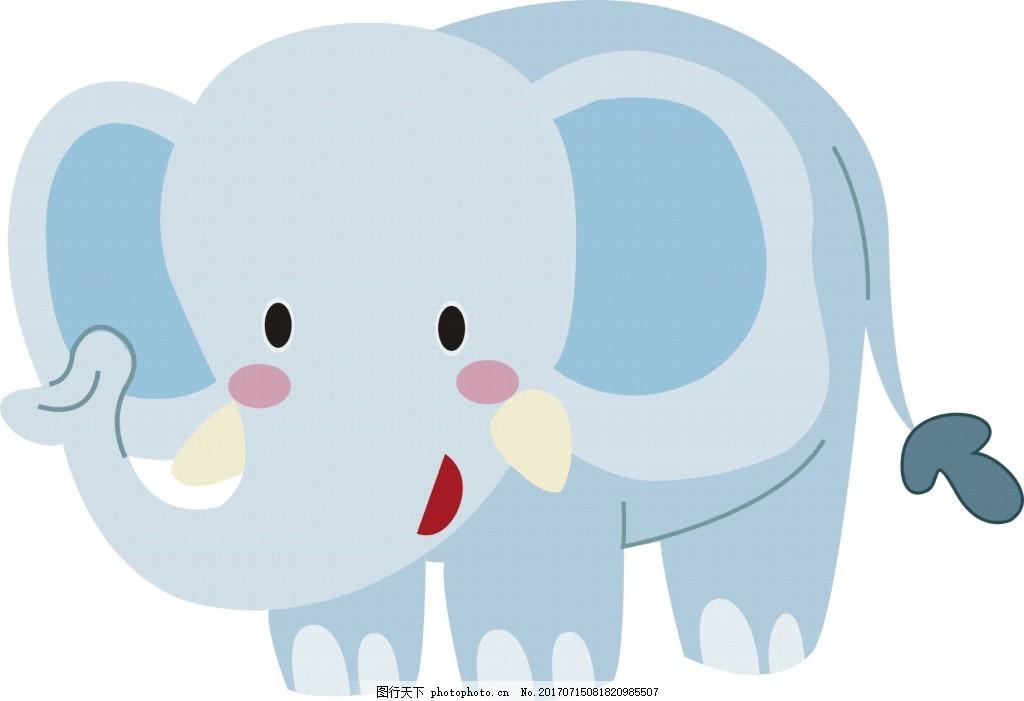 可爱卡通大象形象