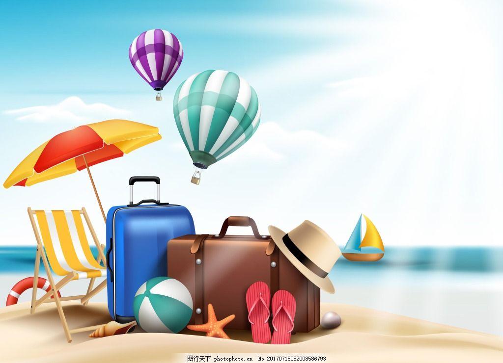 夏天沙滩旅行插画 太阳 夏天 沙滩 旅行 旅行箱 人字拖 帽子 热气球