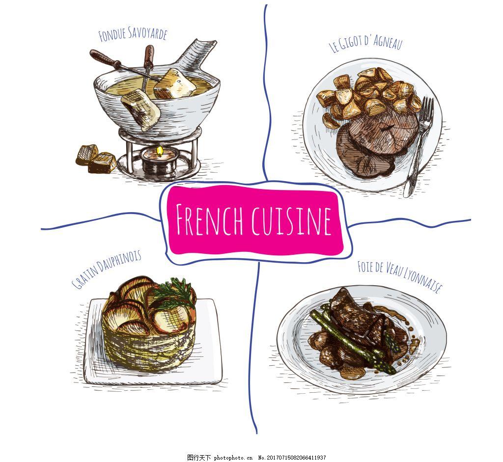手绘西餐美食插画