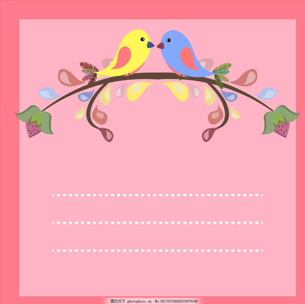 q版小鸟风景图片