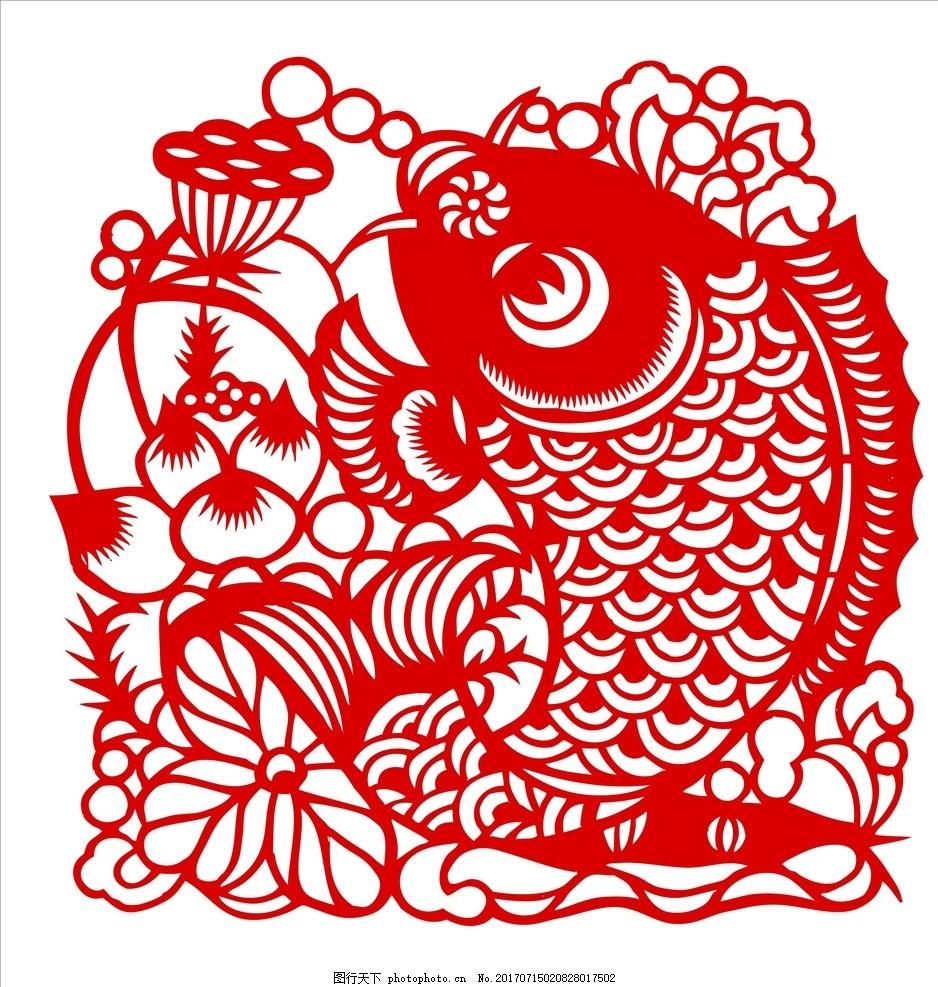 剪纸鱼 鱼剪纸 雕刻鱼 花窗 版画 其他素材