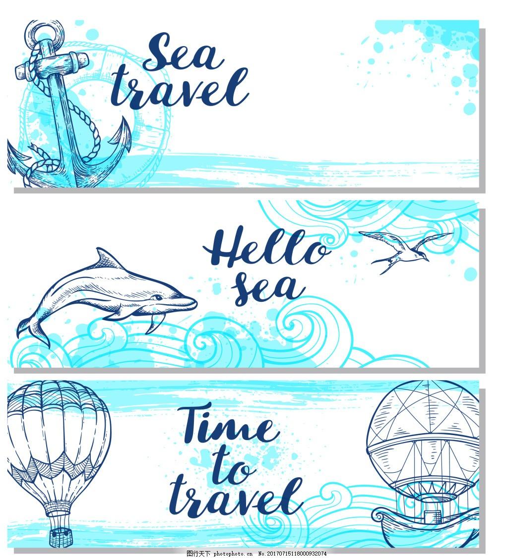 蓝色手绘大海背景 船铆 手纸 蓝色 大海 海豚 热气球 背景 底纹 海浪