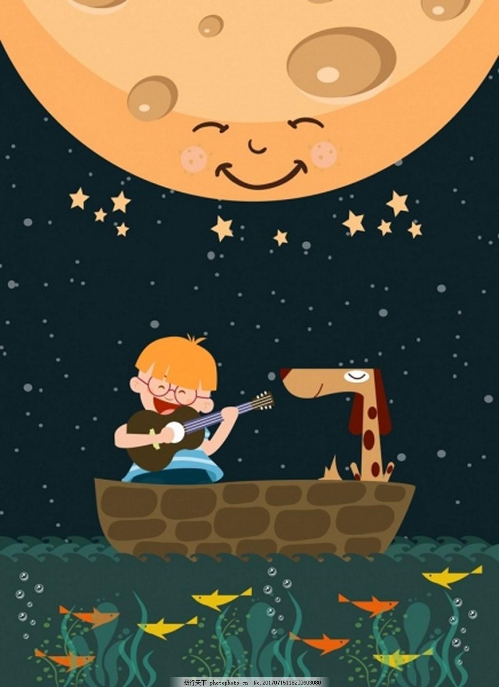 儿童节背景素材 小孩 狗 鱼 海洋 星球 星星 音乐 矢量背景