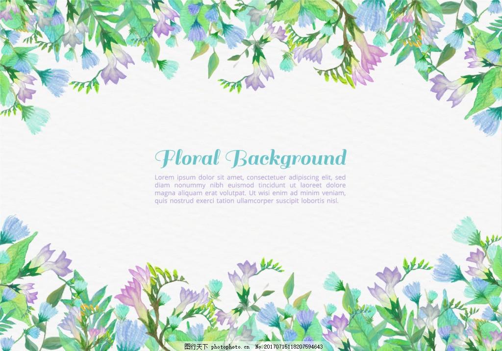 小清新蓝紫色水彩花卉唯美背景