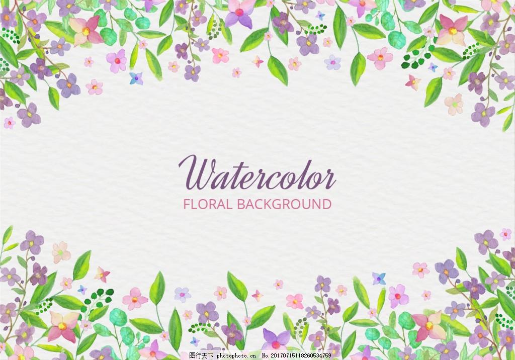 手绘唯美小清新花卉植物边框背景