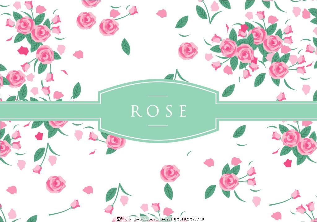布料印花 手绘花卉 花卉花朵 花卉背景 花朵 玫瑰 手绘玫瑰花