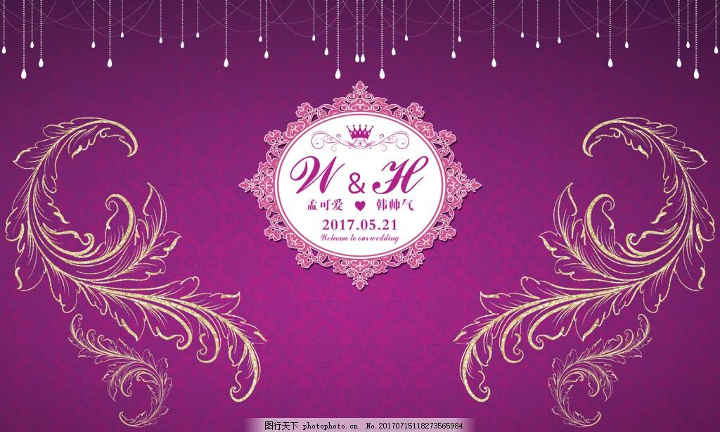 婚礼背景 西式婚礼 欧式花纹 欧式底纹 金色羽毛 紫色 紫色渐变