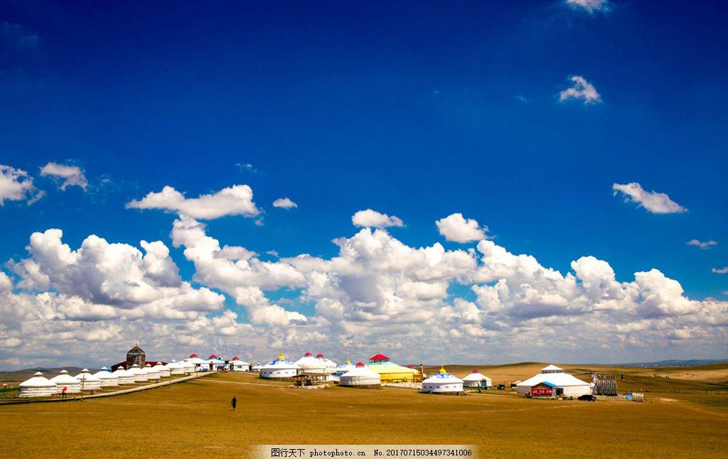 生态观光牧场 内蒙古 呼伦贝尔 大草原 蒙古包 蓝天 白云 呼伦贝尔大