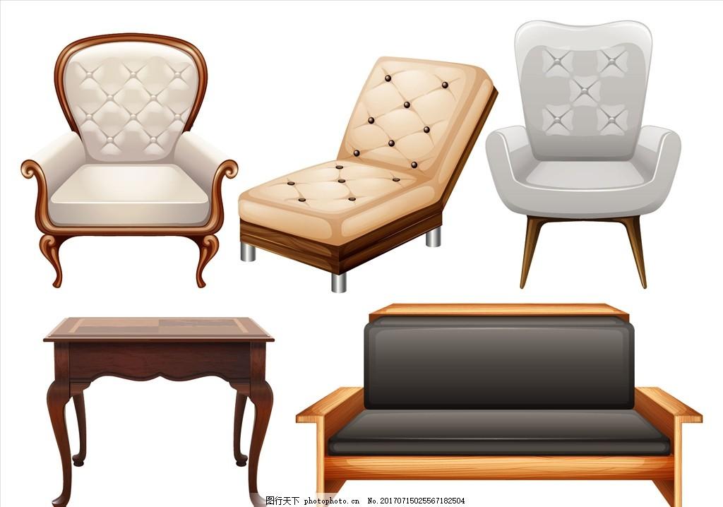 室内休闲座椅手绘