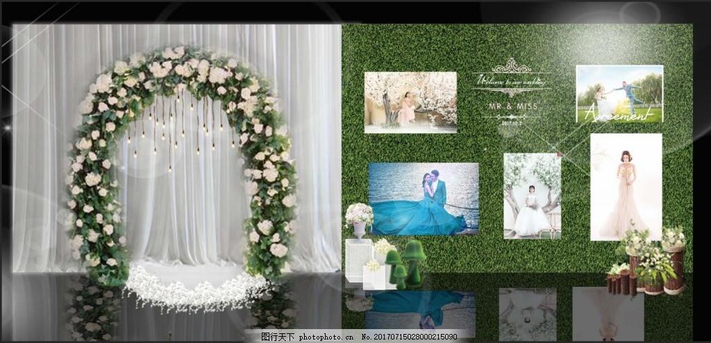 森系迎宾区婚礼场景效果图照片墙