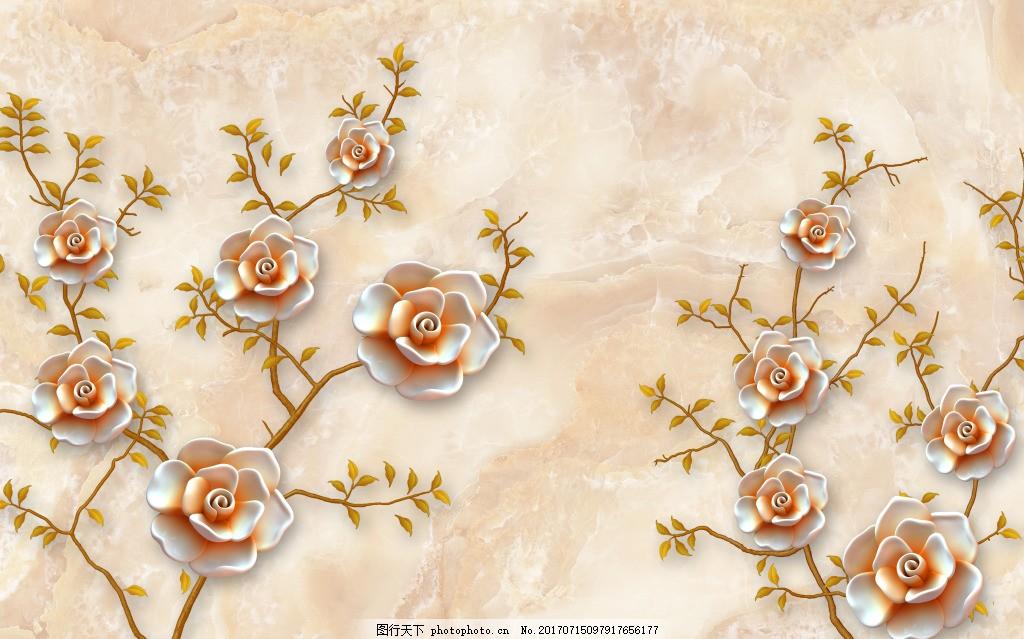 大理石浮雕花背景墙 大理石纹 电视背景墙 浮雕玫瑰 浮雕花卉 大理石纹背景墙