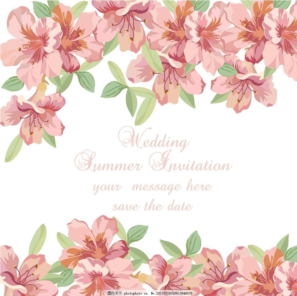 花卉背景 花纹背景 粉红色背景 圆形花纹 经典花纹 壁纸 背景墙