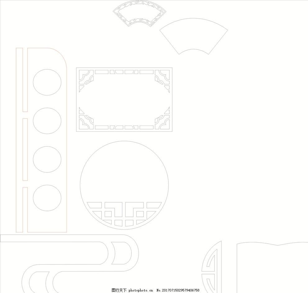 形状 镂空雕刻 广告边框 古典边框 文化墙边框