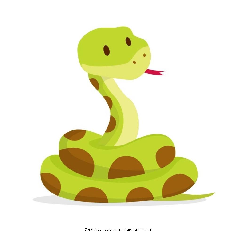卡通蛇 卡通动物 动漫卡通 可爱 贺卡 动物插画 儿童绘本 儿童画画