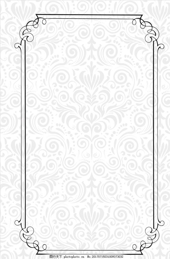 欧式花边背景 手绘 质感 大气 欧式边框 欧式花纹 古典 典雅