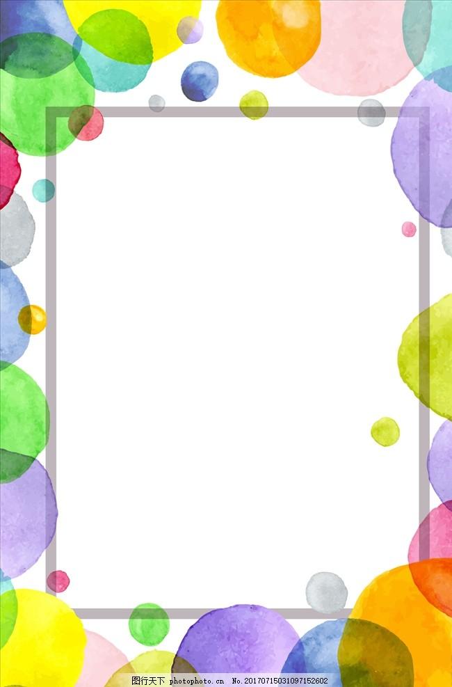 ppt 背景 背景图片 边框 模板 设计 相框 650_987 竖版 竖屏