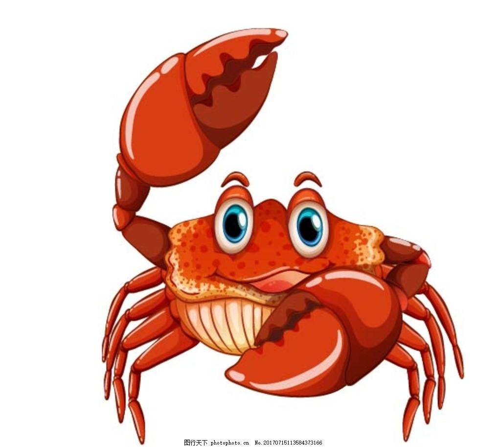 卡通螃蟹 卡通动物 动漫卡通 可爱 贺卡 动物插画 插画 儿童绘本 儿