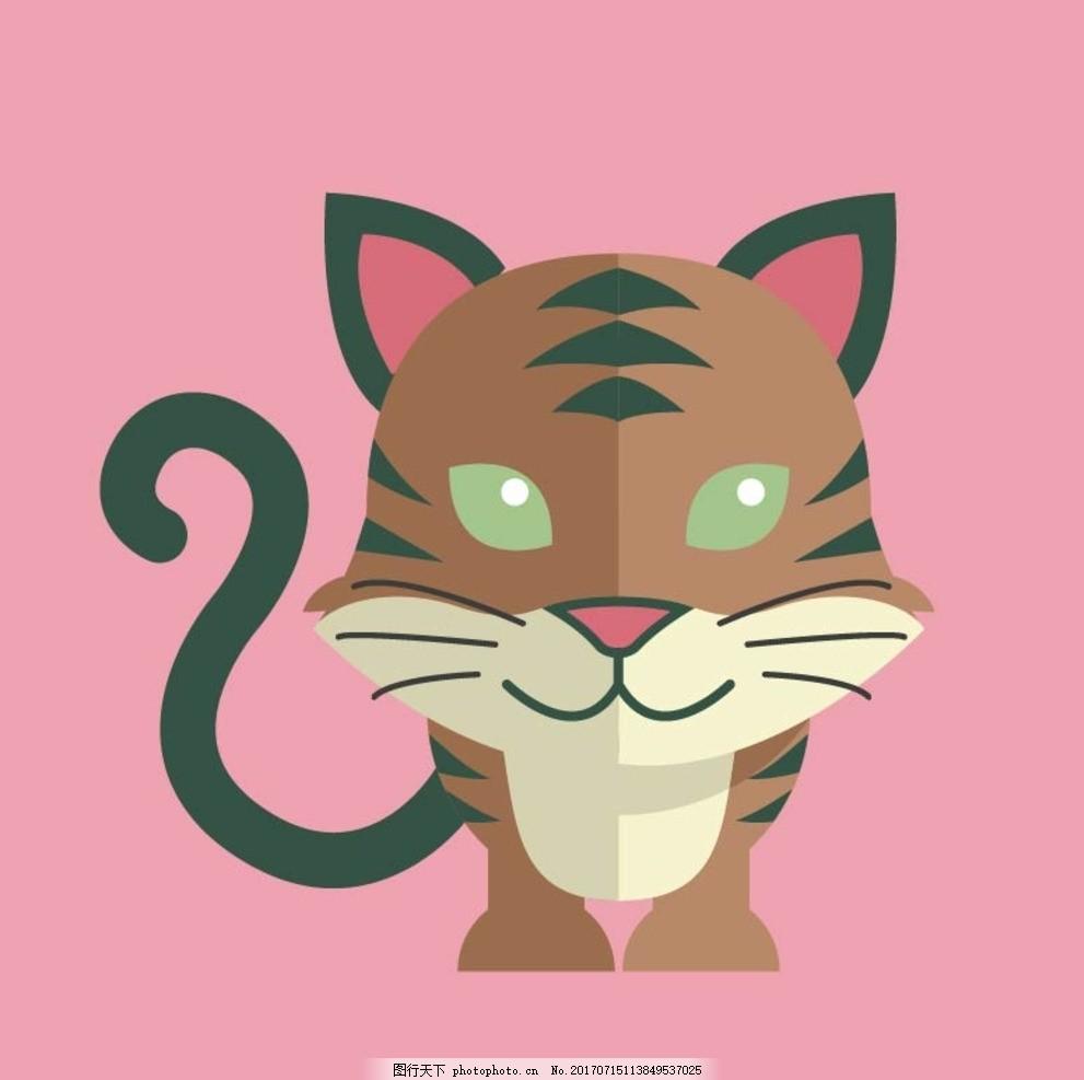卡通老虎 卡通动物 动漫卡通 可爱 贺卡 动物插画 插画 儿童绘本 儿童