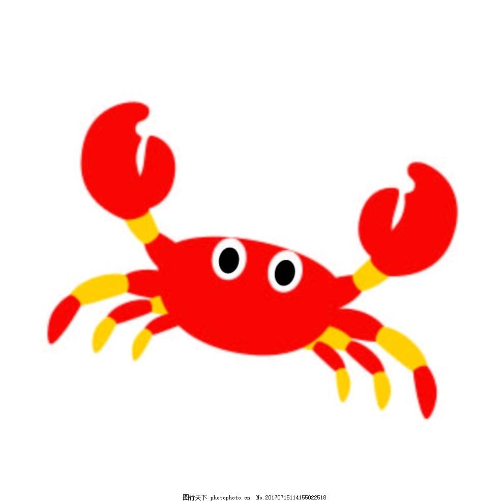 卡通螃蟹 卡通动物 动漫卡通 可爱 贺卡 动物插画 儿童绘本 儿童画画