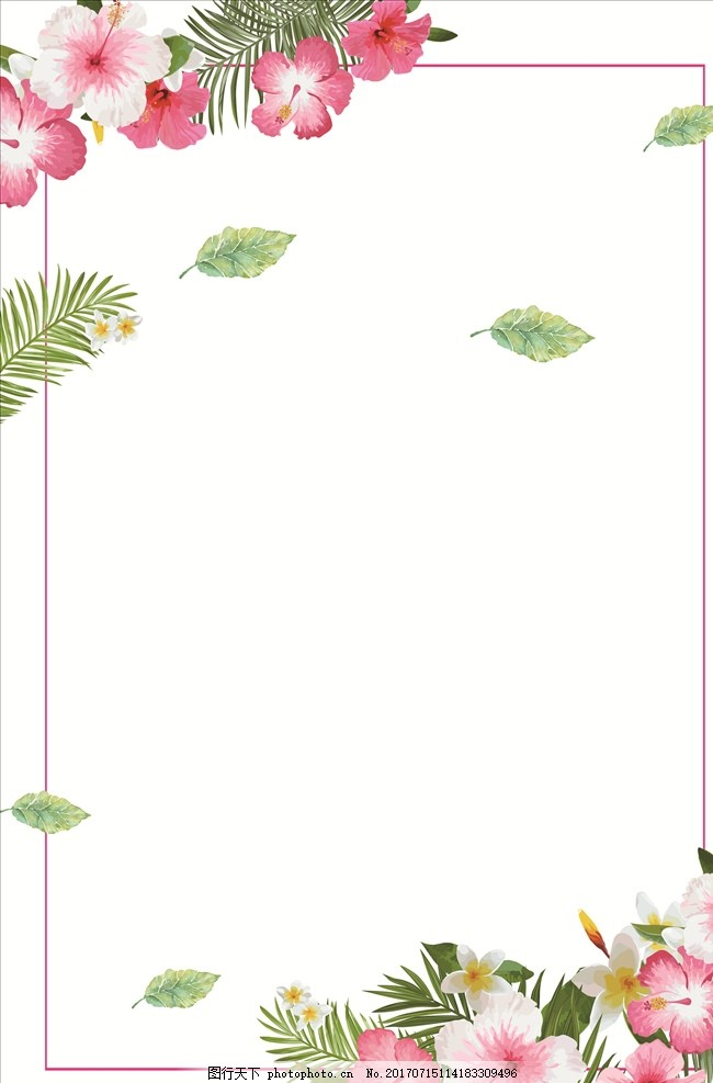 清新手绘花卉背景图 花朵 花卉 手绘 绘画 清新 简约 极简 花草 女装促销 盛夏 夏季海报 夏天 蝴蝶 西瓜 冰淇淋 海边 矢量海边素材 矢量夏日素材 边框 白色花朵 白色背景 蓝色背景 紫色背景 设计 PSD分层素材 PSD分层素材 150DPI PSD