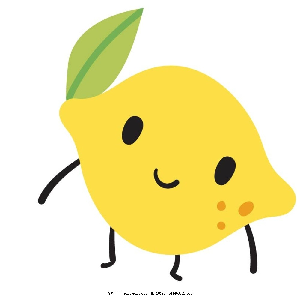 卡通柠檬 动漫卡通 可爱 贺卡 插画 儿童绘本 儿童画画 矢量图 卡通漫