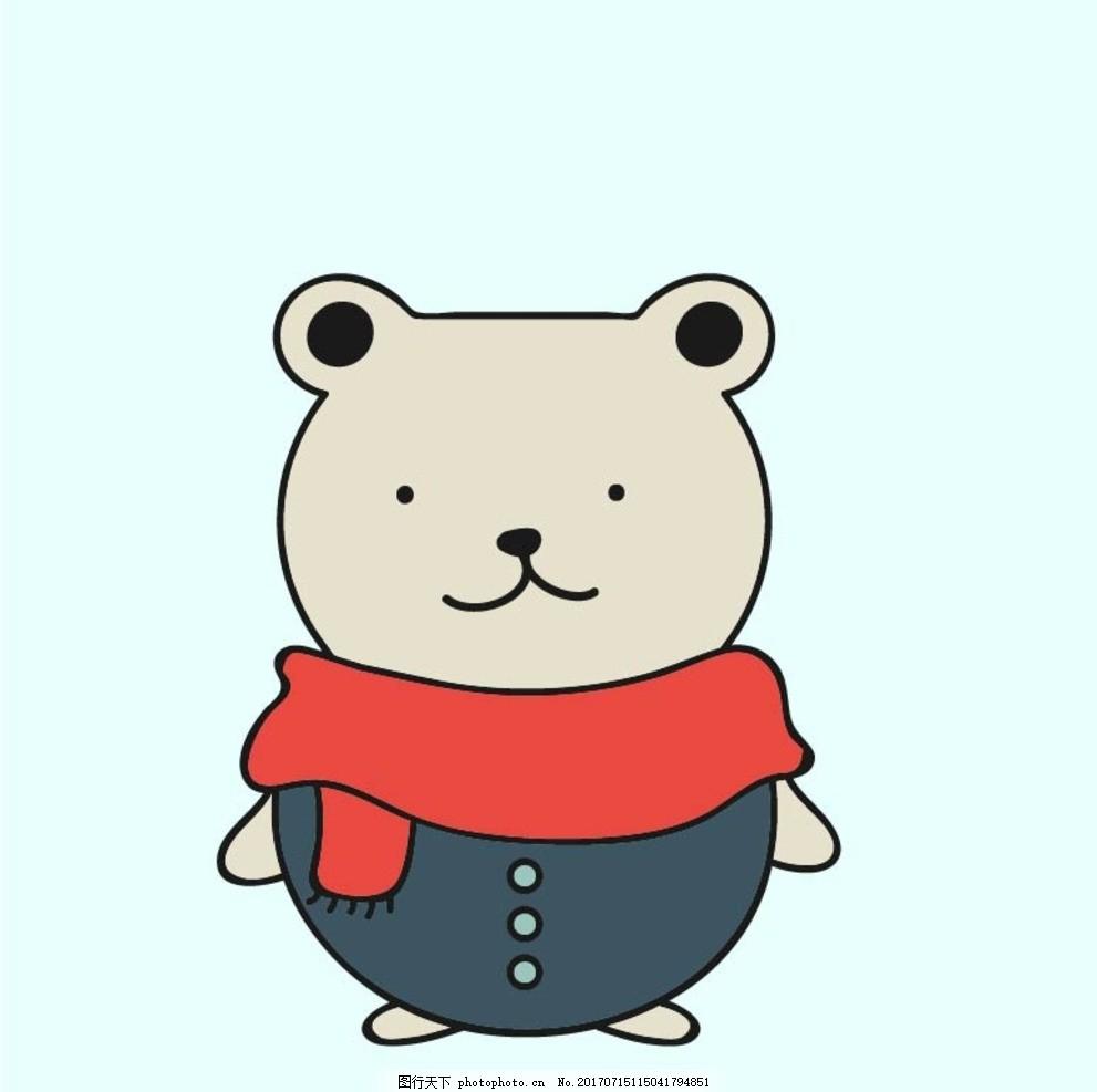 卡通熊 卡通动物 动漫卡通 可爱 贺卡 动物插画 插画 儿童绘本 儿童