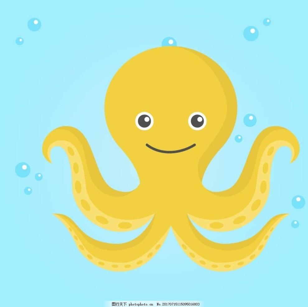 卡通章鱼 卡通动物 动漫卡通 可爱 贺卡 动物插画 插画 儿童绘本 儿童