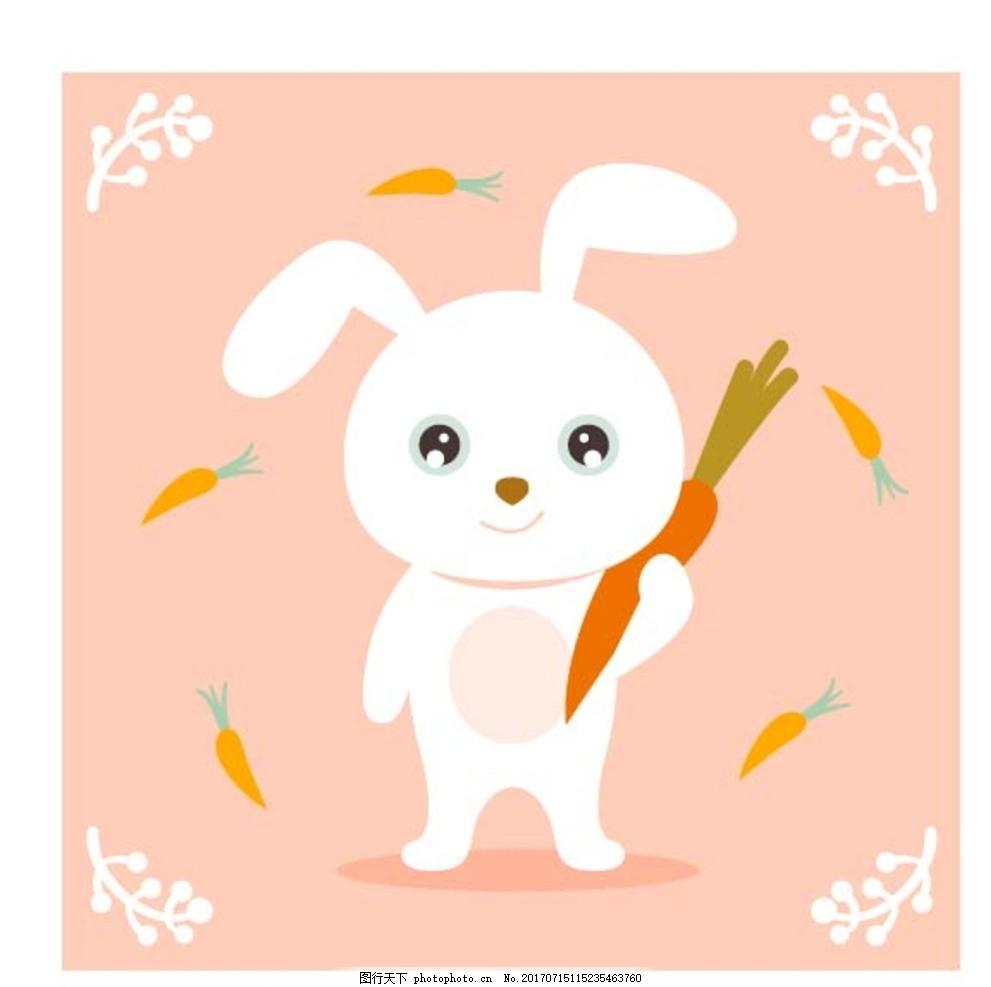 q版可爱兔子的画法