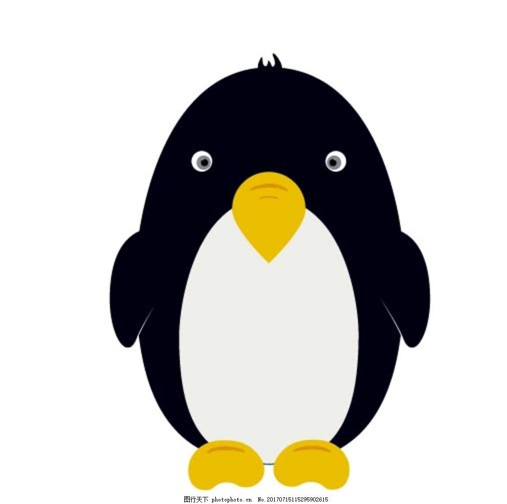 卡通企鹅 卡通动物 动漫卡通 可爱 贺卡 动物插画 儿童绘本 儿童画画