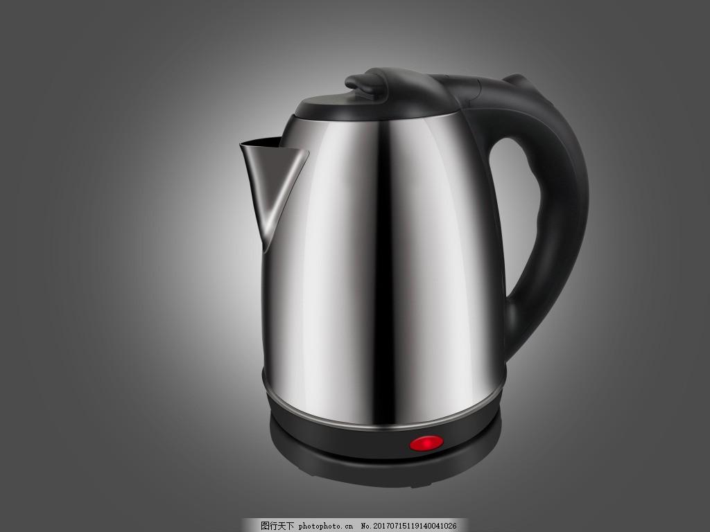 电热水壶 精修 psd源文件 产品实物 电水壶 淘宝素材 设计元素 psd源